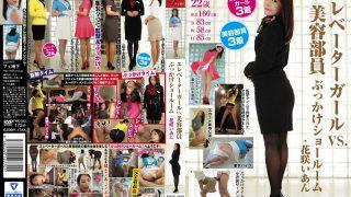 FNK-033 Hanasaki Ian, Jav Censored