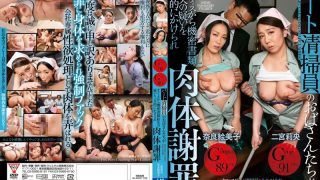 GESU-013 Jav Censored