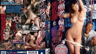 GVG-391 Hasumi Kurea, Jav Censored
