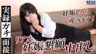 Gachinco gachi1050 Jav uncensored