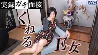 Gachinco gachi1054 Jav Uncensored