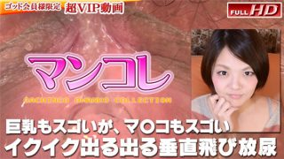 Gachinco gachig241 Jav uncensored