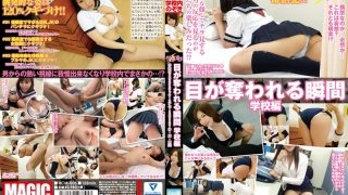 HCM-005 Jav Censored