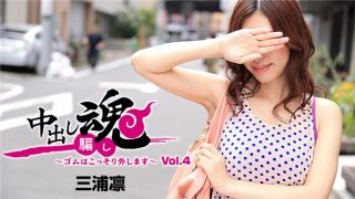 HEYZO 1283 Jav Uncensored