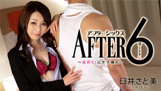 HEYZO 1286 Jav Uncensored