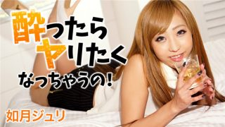HEYZO 1294 Jav Uncensored