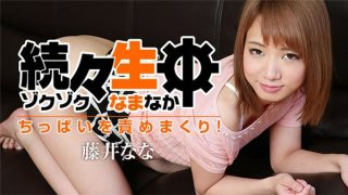 HEYZO 1295 jav uncensored