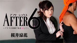 HEYZO 1299 jav uncensored