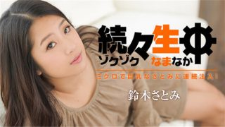 HEYZO 1304 Jav uncensored