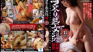 HMD-04 Jav Censored