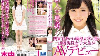 HND-353 Ishida Satomi, Jav Censored