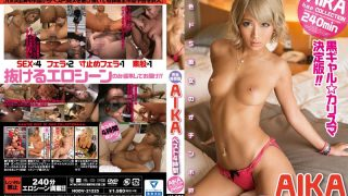 HODV-21225 AIKA, Jav Censored