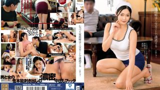 HZGD-024 Ryuu, Jav Censored