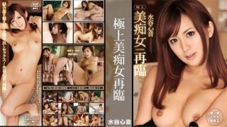 Heydouga 4030-PPV1932 AV9898 jav uncensored