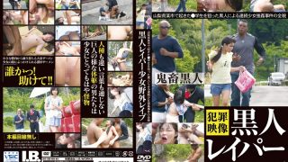 IBW-579z Jav Censored