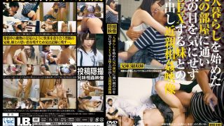 IBW-593z Jav Censored