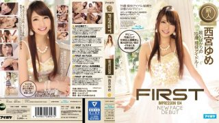 IPZ-819 Nishinomiya Yume, Jav Censored