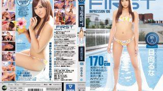 IPZ-843 Hinata Runa, Jav Censored