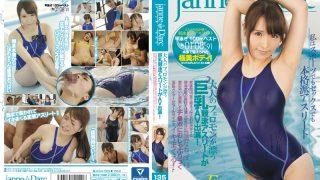 JEAN-009 Jav Censored