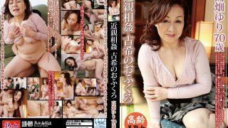 JGAHO-106 Takahata Yuri, Jav Censored