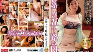 JGAHO-107 Oouchi Yukari, Jav Censored