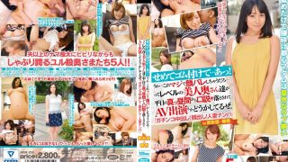JKSR-253 Jav Censored