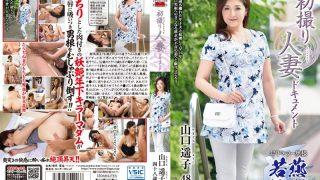 JRZD-683 Yamaguchi Youko, Jav Censored