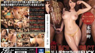 JUFD-588 Honda Misaki, Jav Censored