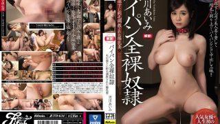JUFD-634 Yoshikawa Aimi, Jav Censored