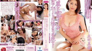 JUX-992 Tomoda Maki, Jav Censored