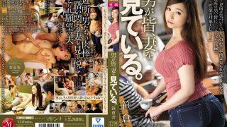 JUY-008 Sasakura An, Jav Censored