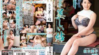 KAAD-14 Kashiwagi Maiko, Jav Censored