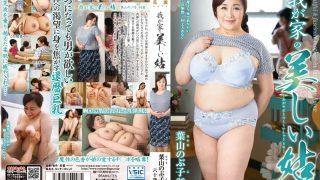 KAAD-15 Hayama Nobuko, Jav Censored