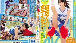 KAWD-721 Himekawa Yuuna, Jav Censored