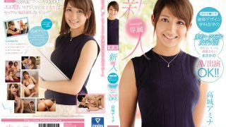 KAWD-752 Takagi Amina, Jav Censored