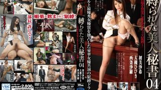KUSR-021 Jav Censored