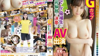 LOVE-273 Saitou Miyu, Jav Censored