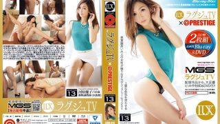 LXVS-013 Kawahara Yuuko, Jav Censored