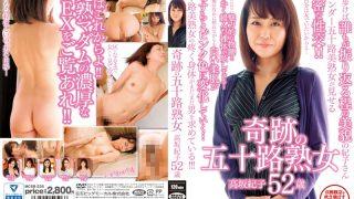 MCSR-235 Kousaka Noriko, Jav Censored