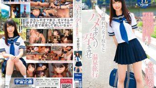 MDS-854 Imamura Kanako, Jav Censored