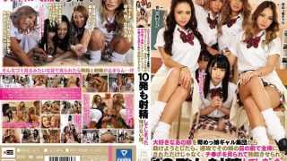 MIAD-974 Jav Censored