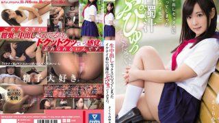 MUKD-394 Sakura Miyuki, Jav Censored