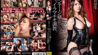 MXGS-912 Aoyama Hana, Jav Censored