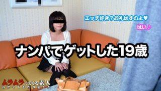 Muramura 121614_165 Jav Uncensored