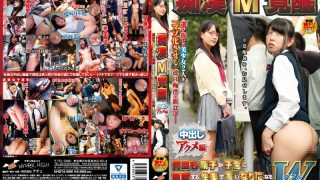 NHDTA-896 Jav Censored
