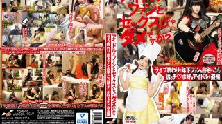 NHDTA-897 Jav Censored