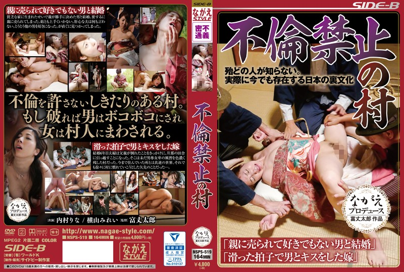 NSPS-519 Jav Censored
