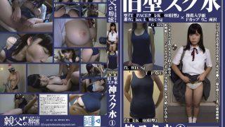 OKS-001 Jav Censored