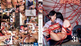 ONET-010 Inamura Hikari, Jav Censored