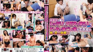 OYC-071 Jav Censored